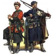 Набор оловянных солдатиков Украинские Казаки н/к в подарочной коробке (3 шт)