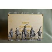 Набор оловянных солдатиков Французы 1812 года №2 н/к в подарочной коробке (7 шт)