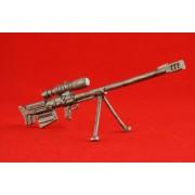 Современная снайперская винтовка ДП