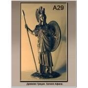 Богиня Афина A29 ТС (н/к)