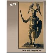 Спартанец - 8 в до н.э. A27 ТС (н/к)