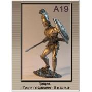 Гоплит в фаланге - 5 в до н.э. A19 ТС (н/к)