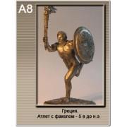 Атлет с факелом - 5 в до н.э. A8 ТС (н/к)