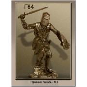 Германия Рыцарь 12 век Г64 ТС (н/к)