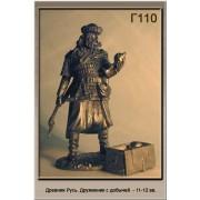 Древняя Русь Дружинник с добычей 11-12 век Г110 ТС (н/к)