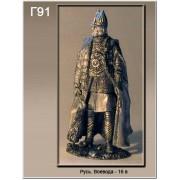 Русь Воевода 16 век Г91 ТС (н/к)