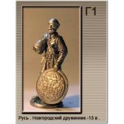 Русь Новгородский дружинник 13 век Г1 ТС (н/к)