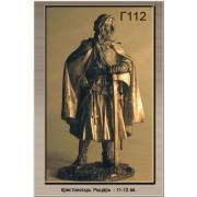 Крестоносцы Рыцарь 11-12 век Г112 ТС (н/к)