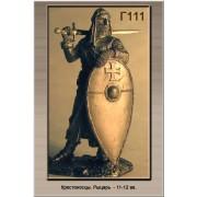 Крестоносцы Рыцарь 11-12 век Г111 ТС (н/к)