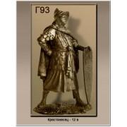 Крестоносец 12 век Г93 ТС (н/к)