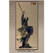 Крестоносцы Рыцарь 12 век Г66 ТС (н/к)