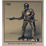 Рыцарь Тевтонского ордена 15 век Г65 ТС (н/к)