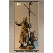 Крестоносцы Епископ-воин 13 век Г54 ТС (н/к)