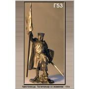 Крестоносцы Госпитальер со знаменем 13 век Г53 ТС (н/к)
