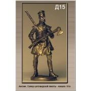 Англия. Сапер шотландской пехоты Начало 19 века Д15 ТС (н/к)