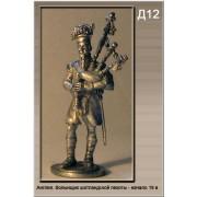 Англия. Волынщик шотландской пехоты Начало 19 века Д12 ТС (н/к)