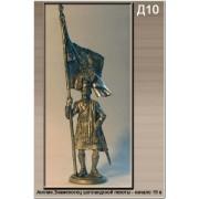 Англия. Знаменосец шотландской пехоты Начало 19 века Д10 ТС (н/к)