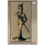 Англия. Офицер шотландской пехоты Начало 19 века Д9 ТС (н/к)