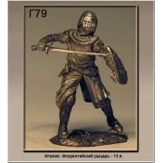 Италия. Флорентийский рыцарь 13 век Г79 ТС (н/к)