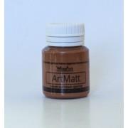 ArtMatt Коричневый  20 мл