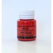 ArtMatt Красный теплый  20 мл