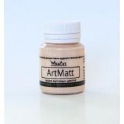 ArtMatt Телесный  20 мл
