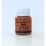 ArtMatt Сиена жженая  20 мл
