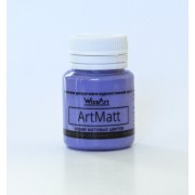 ArtMatt Фиолет яркий  20 мл