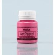 ArtPastel Красный   20 мл