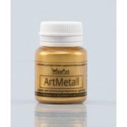 ArtMetall Золото 583 20 мл