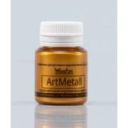 ArtMetall Золото  20 мл