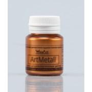 ArtMetall Золото красное 20 мл