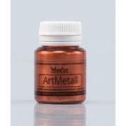 ArtMetall Медь 20 мл