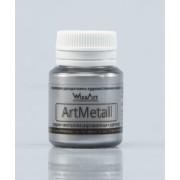 ArtMetall Серебро 20 мл