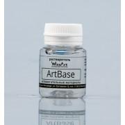 ArtBase Растворитель 20 мл