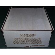 Коробка из фанеры 165х165х85