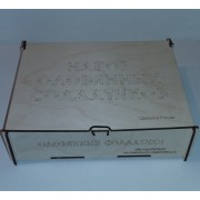 Коробка из фанеры 220х165х55