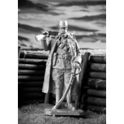 Серб офицер 257 РТ