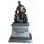 GM 01 120 Копия памятника Н.А. Римскому- Корсакову AG